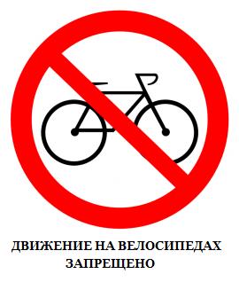 Дорожные знаки для детей | Знаки, Для детей, Дети