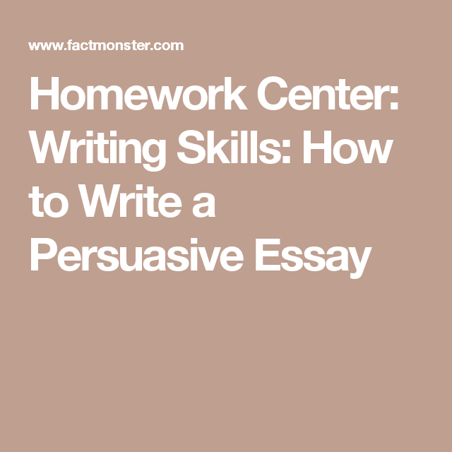 Essay questions on hrm
