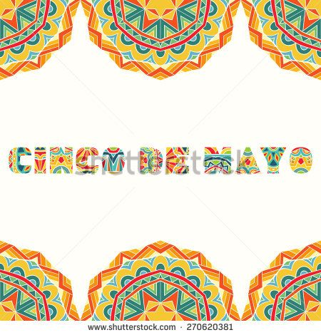 Mexican Fiesta Background Stock Photos Images Pictures