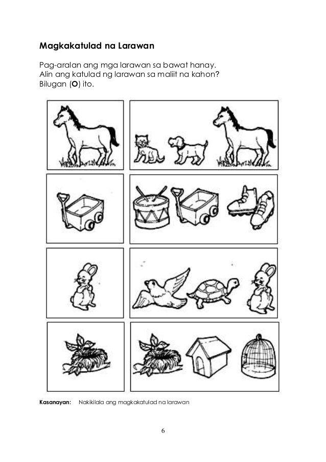 Alpabetong Filipino Worksheet For Grade 1 : Itukoy bilang dorie pinterest worksheets
