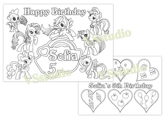 This Product My Little Pony Personalized Birthday Party Printable Favor Childrens Coloring Pages Activity PDF