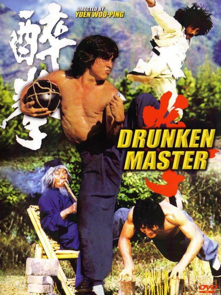 Drunken Master Download Drunken Master Jackie Chan Martial Arts