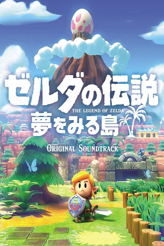The Legend Of Zelda Link S Awakening Original Soundtrack Limited Edition In 2020 Legend Of Zelda Legend Hyrule Warriors