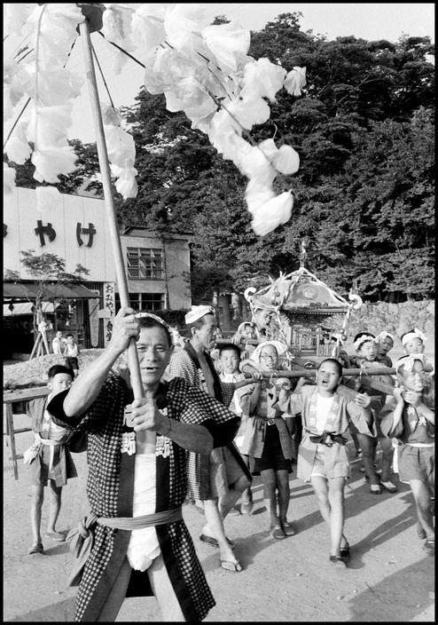 Japan 1956.