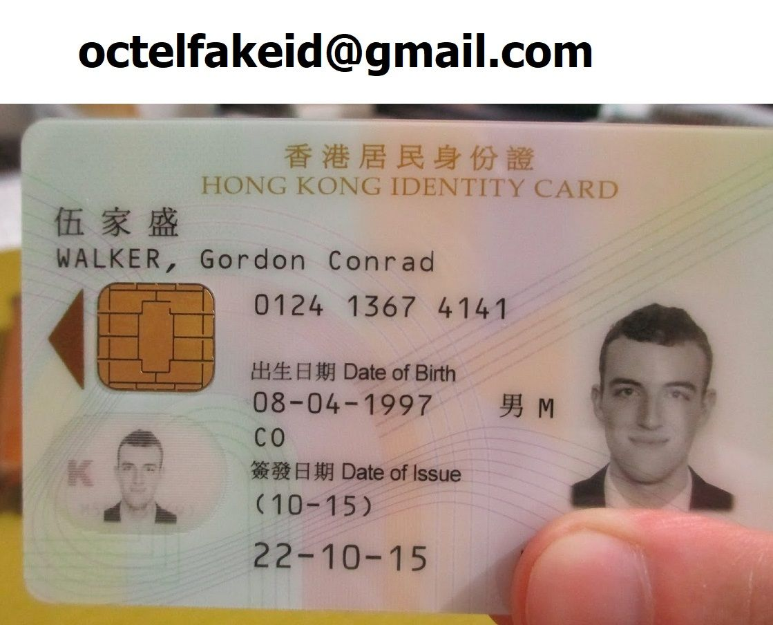 19652ae578b0968ae9bd48354f3ab1ec - How To Get Hong Kong Identity Card For Foreigners