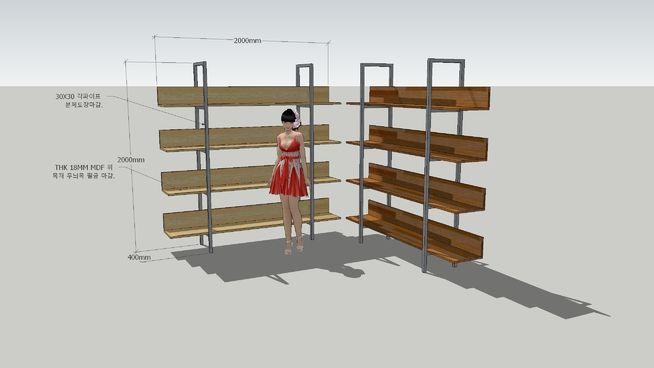 Steel frame Shelf - 3D Warehouse | My SketchUp 3d Warehouse ...