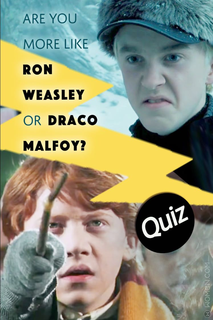 Quiz Are You More Like Ron Weasley Or Draco Malfoy Harry Potter Ron Weasley Hogwarts Quizzes Slytherin Harry Potter
