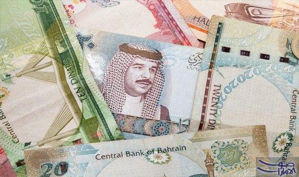 تعرف على سعر الدرهم الإماراتي مقابل الدينار بحريني الجمعة 1 دينار بحريني 9 7352 درهم إماراتي 1 درهم إماراتي 0 1027 دينار بحري Egypt Today Book Cover Dinar