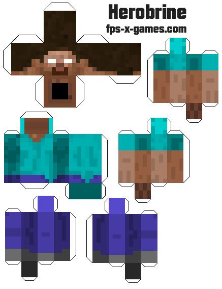 Minecraft Herobrine Minecraft Herobrine Papercraft Cutout FPSX - Minecraft herobrine spiele