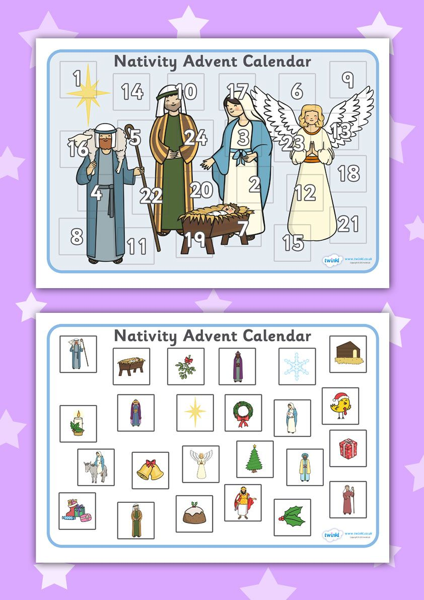 Twink christmas countdown school