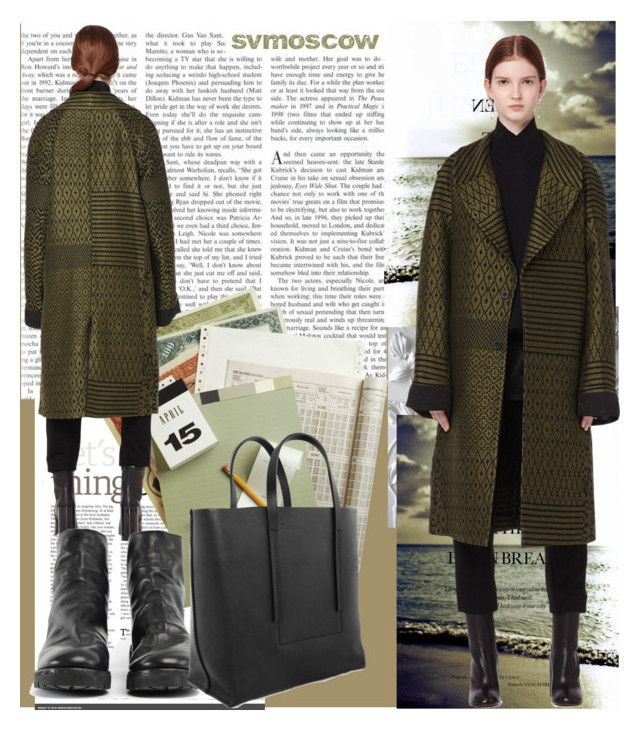 """svmoscow"" by k-lole ❤ liked on Polyvore featuring Haider Ackermann and Guidi"