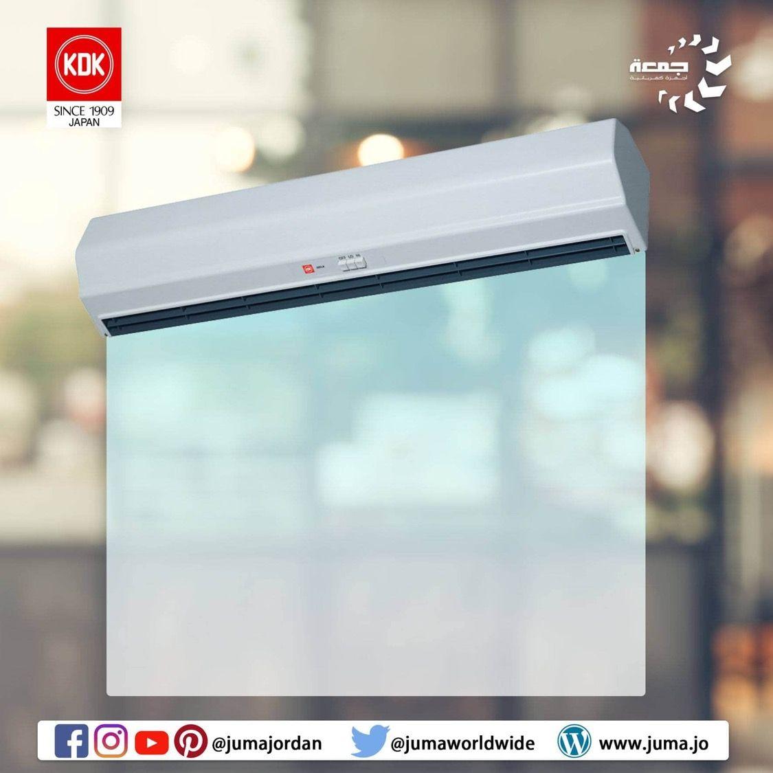 ستائر الهواء من Kdk إن أبواب المحلات التجارية تفتح بإستمرار لحركة الناس ولكن عند فتح الباب يتسرب الهوا Bose Soundlink Bose Soundlink Mini Bose Speaker