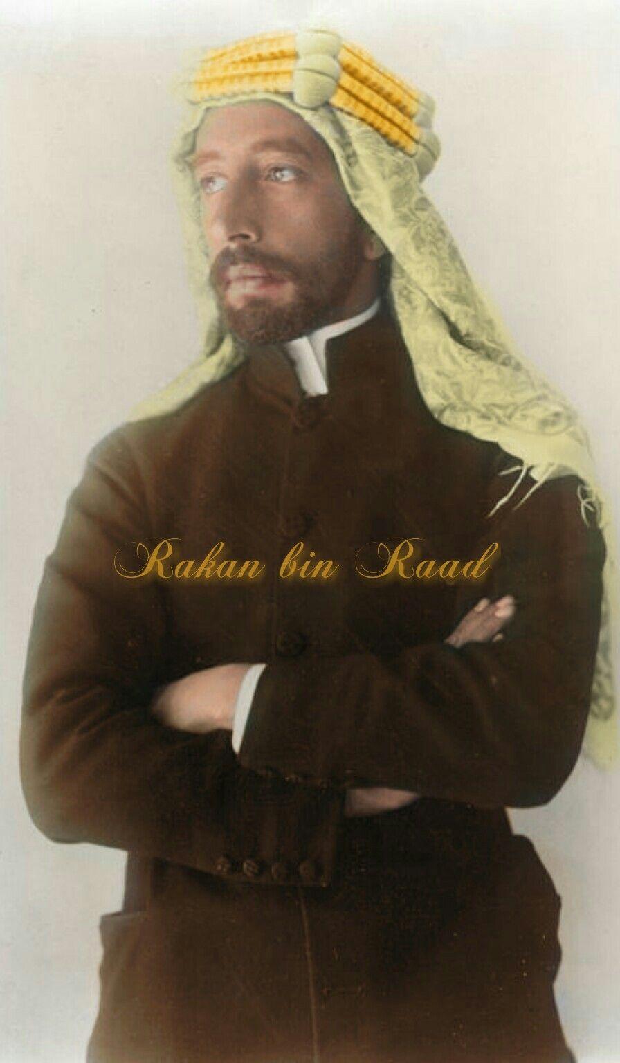 فيصل الاول 1 King Faisal Baghdad Iraq History Photos