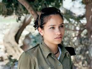 women Maxim israeli army