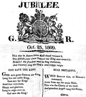 Celebrating George IIIs 50 years as reigning monarch. Verses for the Jubilee in 1809 (Berkshire Record Office)