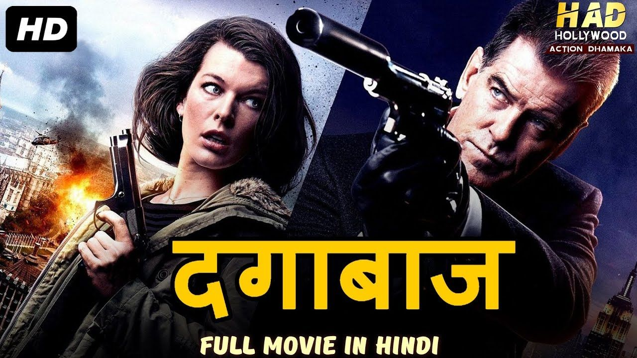 Dagabaaz 2019 New Released Full Hindi Dubbed Movie 2019 Hollywood Mo Movies Movies 2019 Hollywood