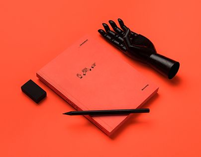 A dictionary related to the human hand, collecting different approaches for illustrating the word »hand«.
