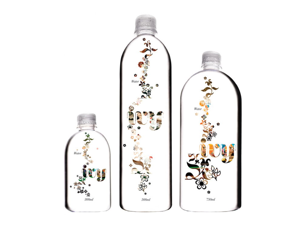 Awesome water bottle design