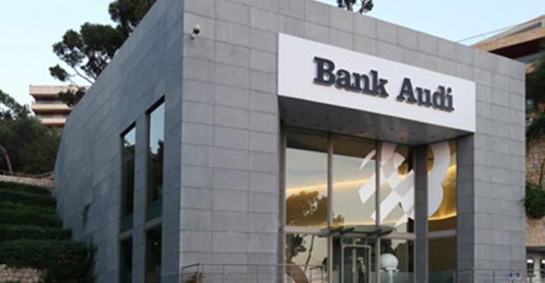 فروع وعناوين بنك عودة Bank Audi Broadway Shows Broadway Show Signs Bank