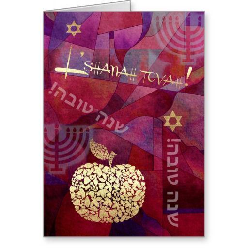 Rosh hashanah jewish new year greeting cards greetings rosh hashanah jewish new year greeting cards m4hsunfo