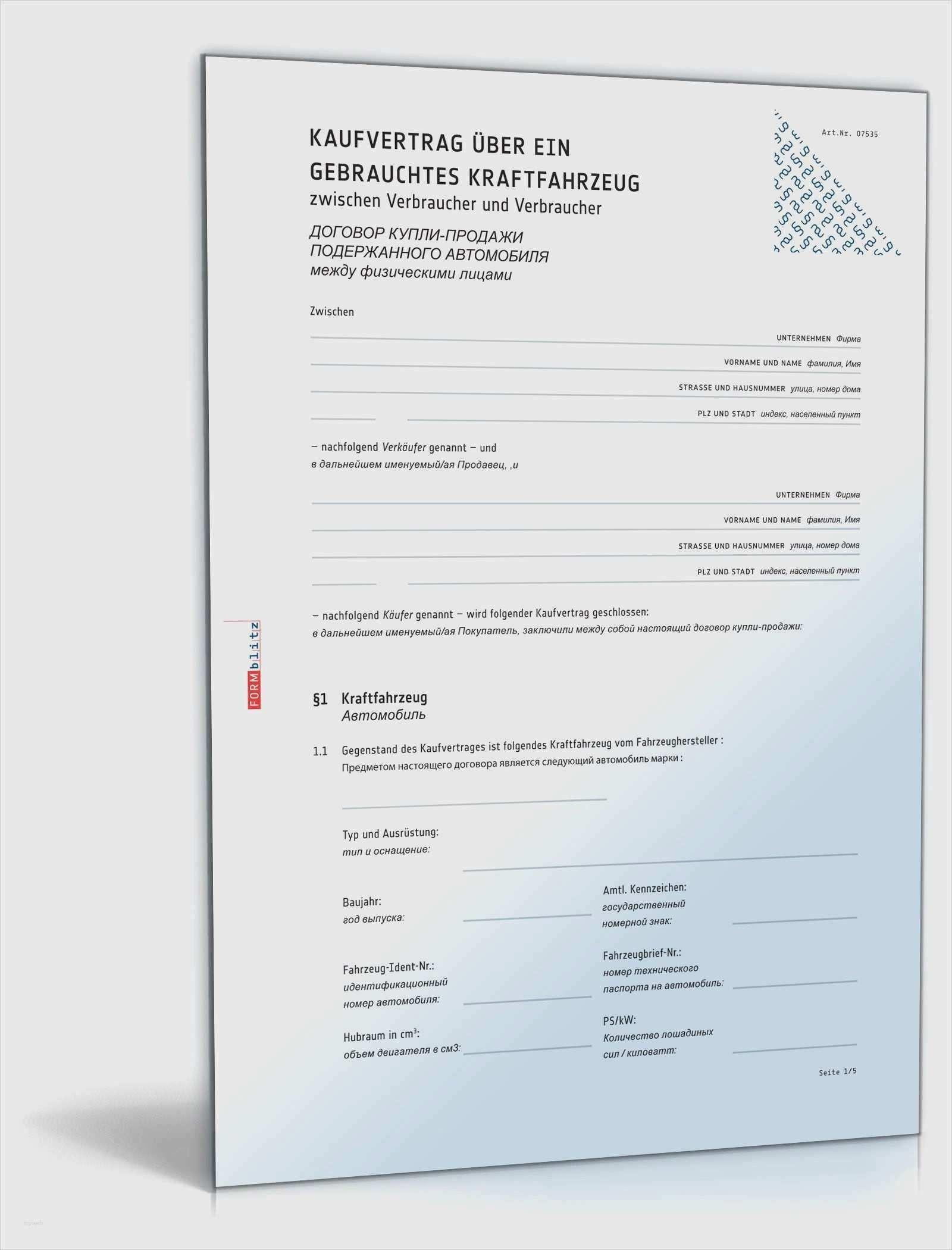 35 Elegant Axa Versicherung Kundigen Vorlage Bilder In 2020 Kfz Versicherung Versicherung Kundigen Vorlagen