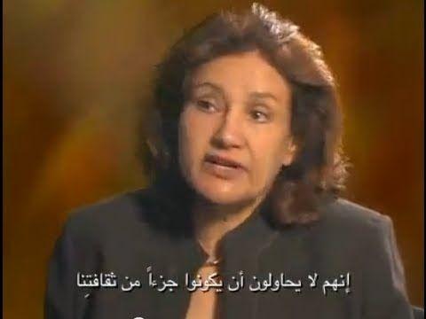 سؤال جرئ 76 لقاء خاص مع الكاتبة نونى درويش Attributes