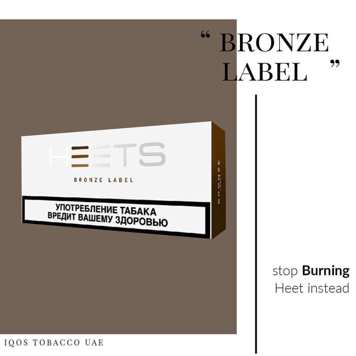 табачные стики heets bronze selection