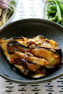 The japanese vegetarian kitchen barbecue eggplant recipes veg i am a vegetarian living in tokyo i love and study cuisines of vegetables i am going to introduce japanese home cuisine of vegetables and my orginal forumfinder Choice Image