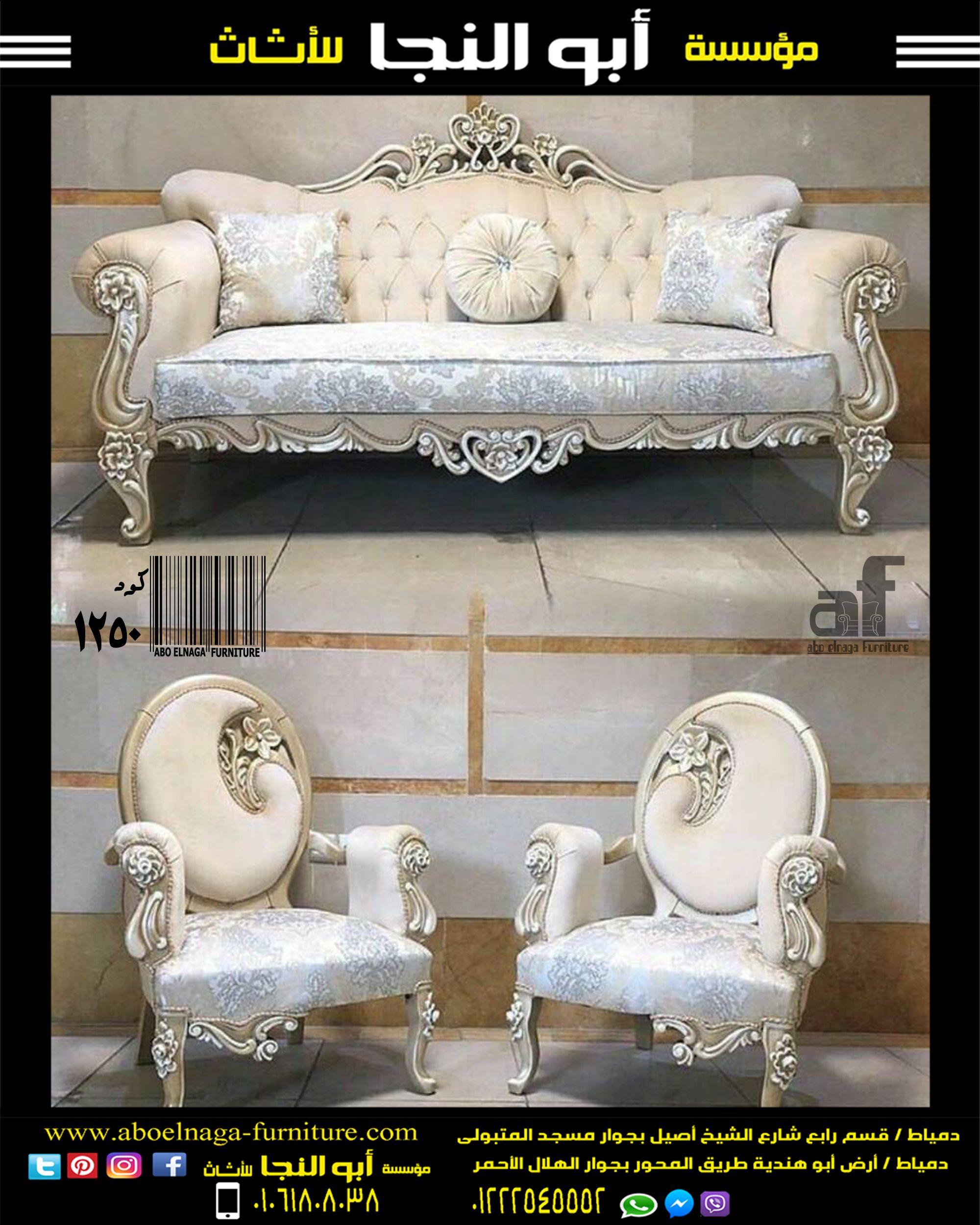 كود 1250 Furniture Home Decor Love Seat