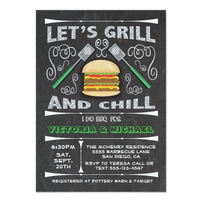 I Do barbecue BBQ engagement party invitations | Zazzle.com