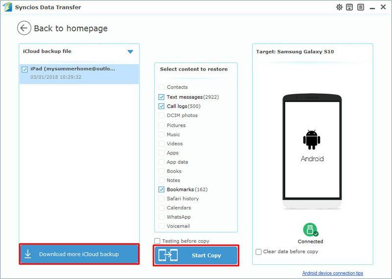 1 Click To Restore Itunes And Icloud Backup To Samsung Galaxy S10 S10 Syncios Samsung Galaxy New Galaxy Phone Galaxy