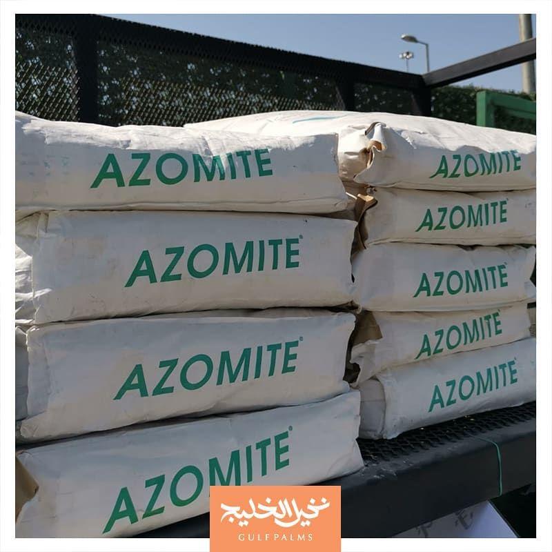 الأزومايت Azomite يعتبر عامل أساسي لازدهار الحياة النباتية وهو سماد بركاني يعتبر من معززات التربة العضوية يحسنها وي Highway Signs Bed Pillows Pillow Cases