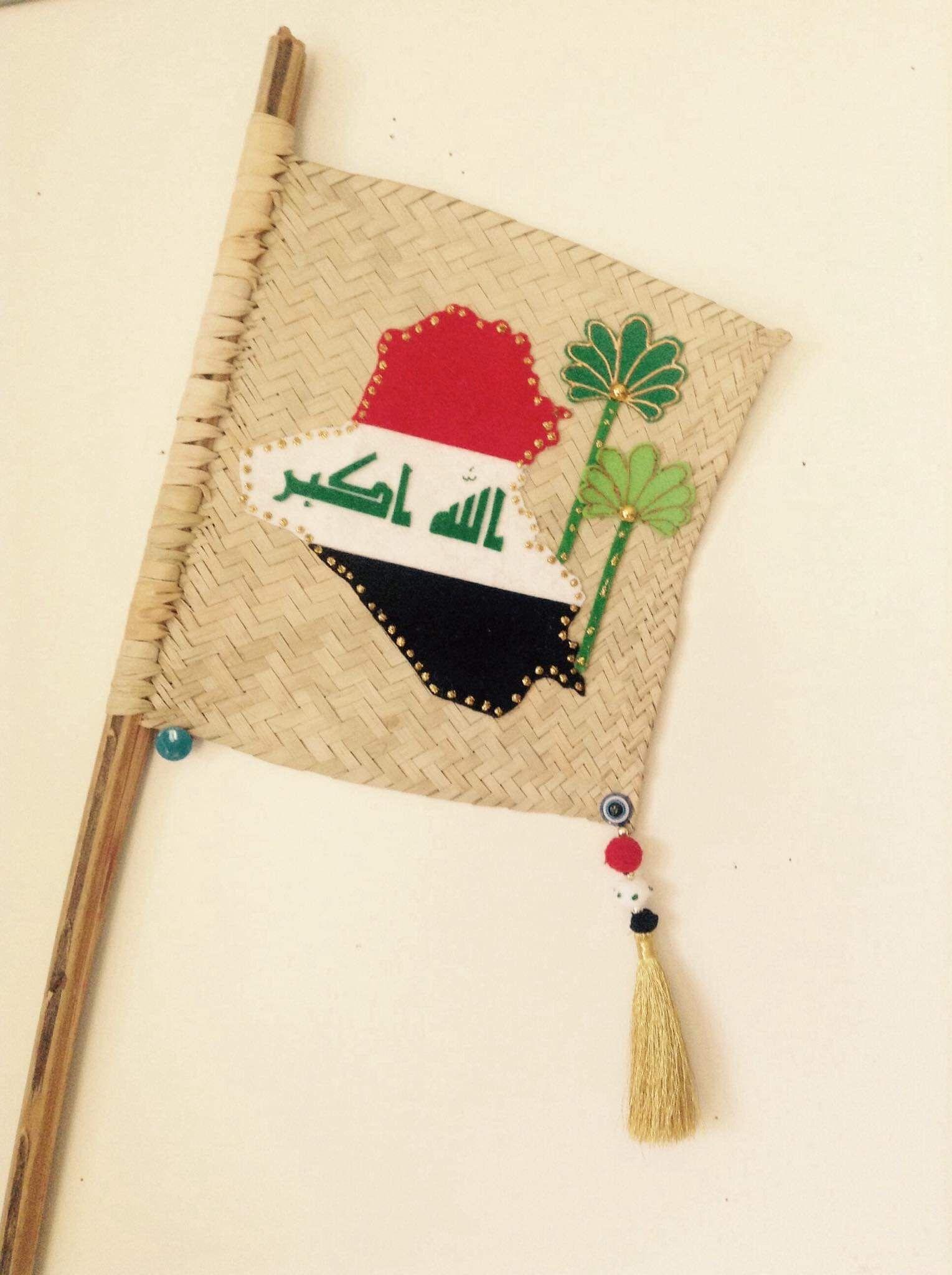 مهفة عراقية تراثيه Crafts Sewing Crafts Diy Art