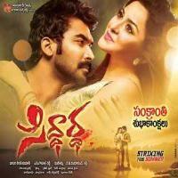 Siddhartha Telugu Songs Download Mp3 Song Songs Hindi Movies