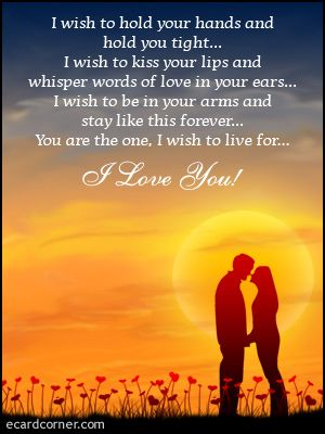 I love you message | Love you messages, Love words, Happy love