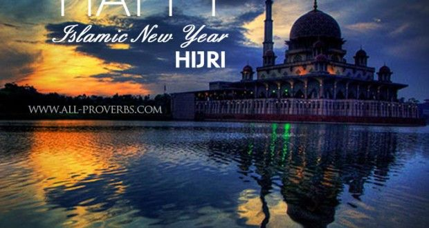 #Islamic #Quotes #Happy #NewYear #Hijri #1435 #Mouharam #Wishes