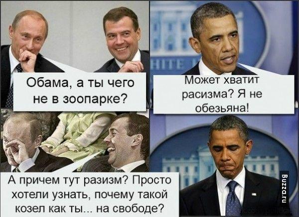Смешные демотиваторы про украину и майдан и обаму только