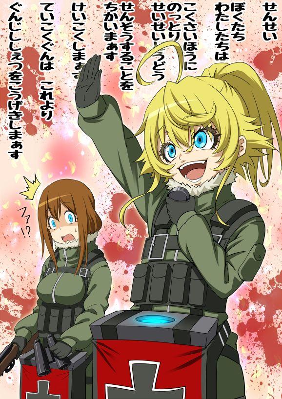 Anime Animegirl Otaku Otaku Pinterest Otaku Anime And Saga