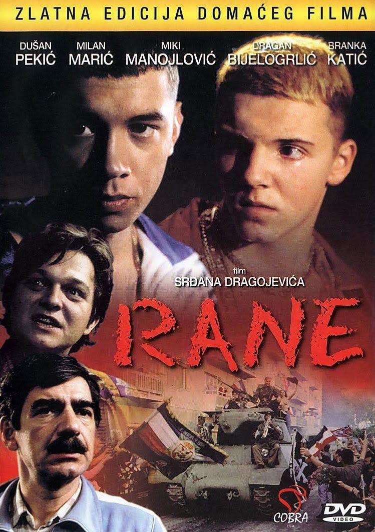 Rane - The Wounds - (Movie) - (Cobra Film 1998) - ceo film