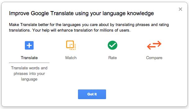 عملاقة البحث ت ط ل ق موقع جديد لتحسين ترجمة قوقل عالم التقنية