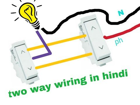 Two way switch connection type 2 in tamil two way switch wiring two way switch connection type 2 in tamil two way switch wiring diagram asfbconference2016 Image collections