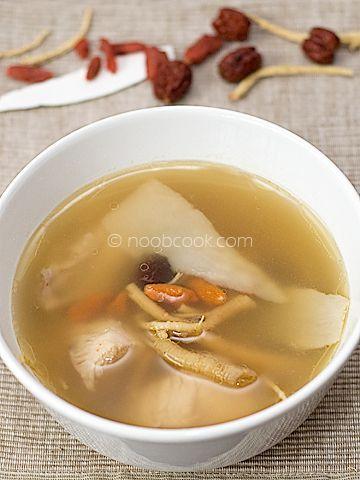 Ginseng Chicken Soup Recipe