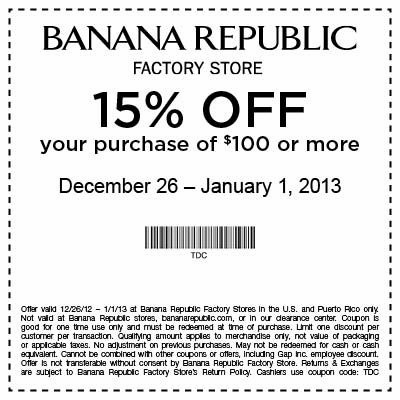 Banana Republic Coupons Printable Coupons Sample Coupons Internet Coupons