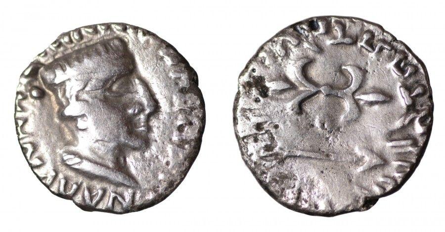 INDO-SCYTHIANS. Western Kshatrapas. Kshaharata Nahapana. 119-124 AD. AR Drachm. - Greek Coins - Coins