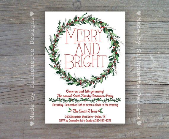 Christmas Party Invitation Holiday Party by SilhouetteDesign Happy - holiday party invitation