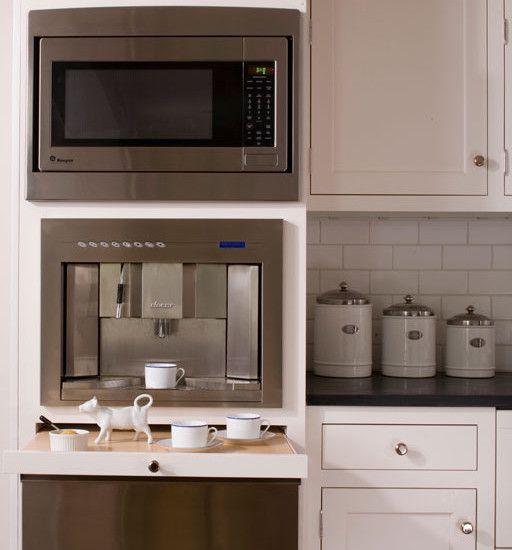 Pin By Kitchen Design Ideas On Small Appliances Kitchen Upgrades Coffee Station Kitchen Kitchen Remodel