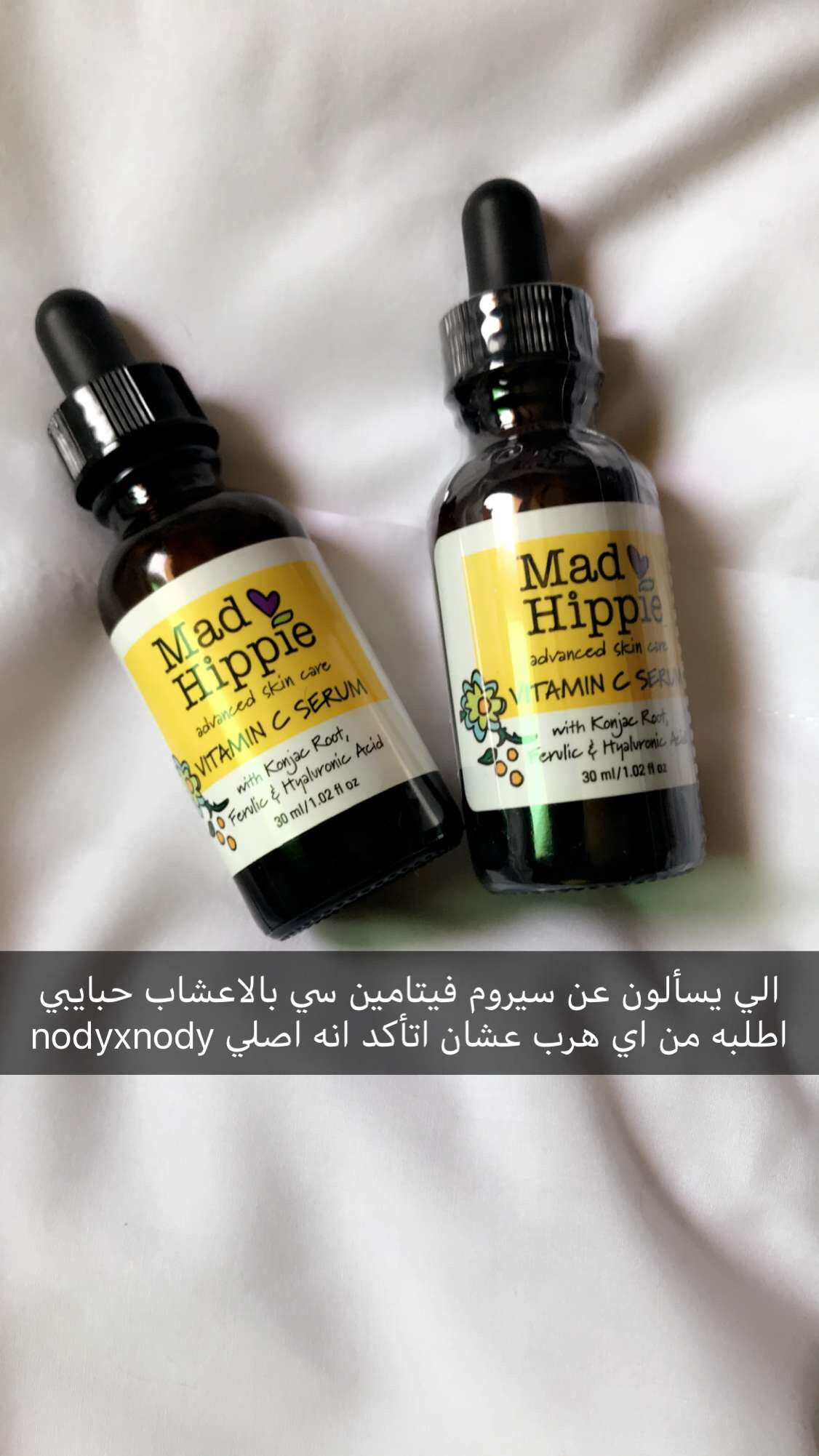 Pin By Hassah On Care Skin Care Mask Body Skin Care Beauty Skin Care Routine
