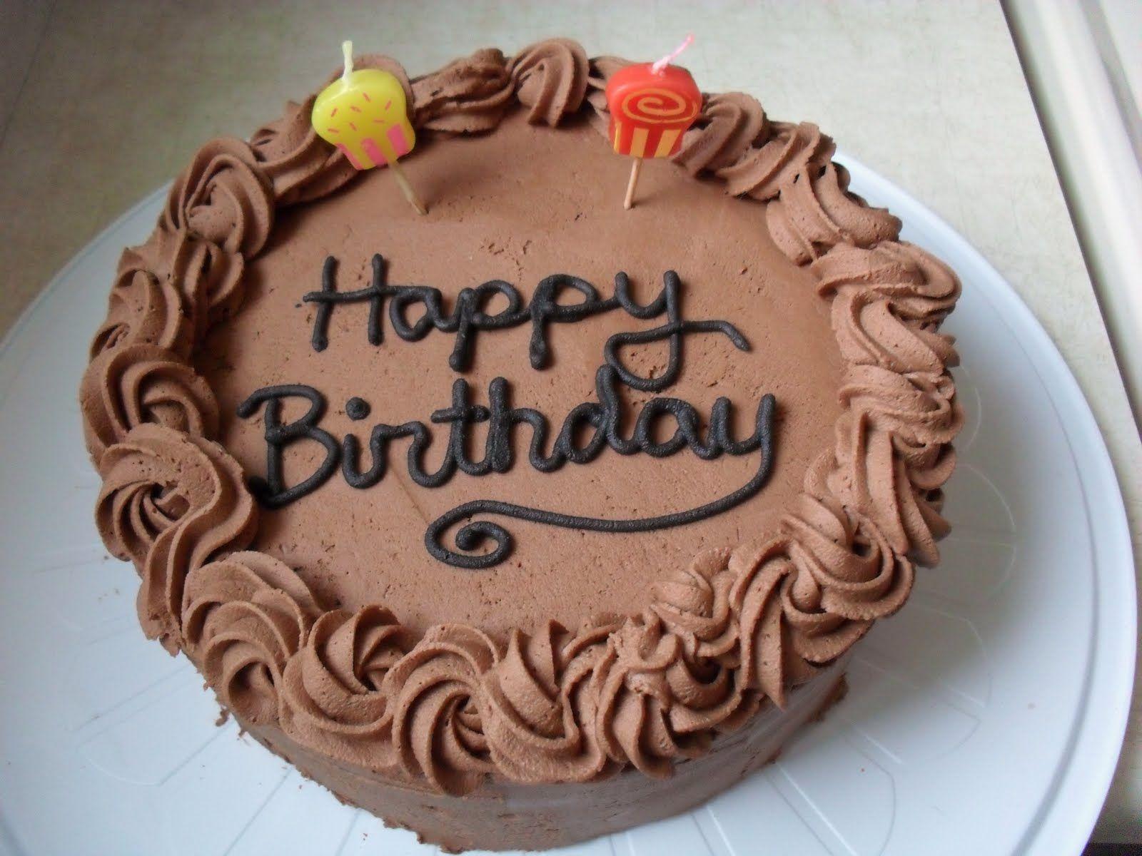 Birthday Cards Dubai ~ Hojoburdubai cake shop birthday cakes in dubai