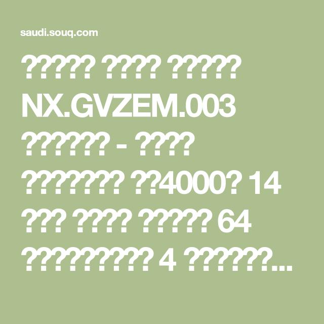 اشتري ايسر اسبير Nx Gvzem 003 لابتوب انتل سيليرون ان4000 14 انش مقاس شاشة 64 جيجابايت 4 جيجابايت رام اسود تس Math Math Equations Lockscreen Screenshot