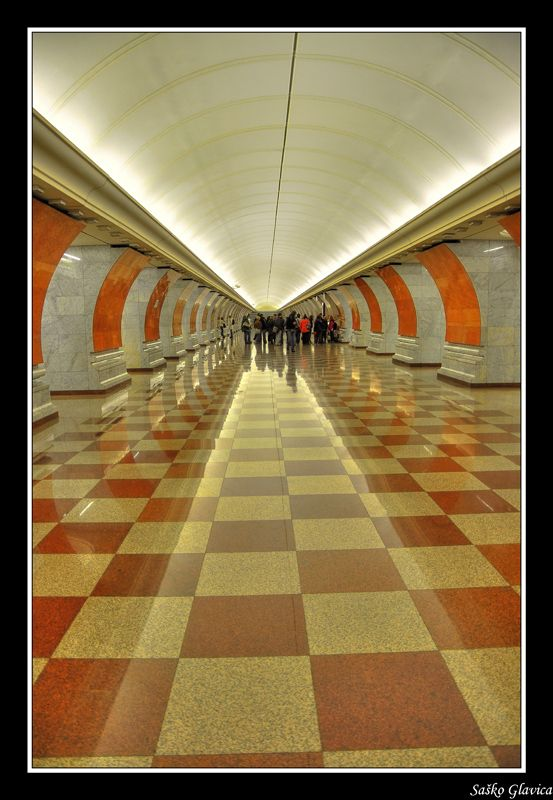 Park Pobedy Metro Station, Moscow, Russia